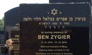 Tombstone of Ben Zygier, at the Chevra Kadisha Jewish cemetery, Melbourne